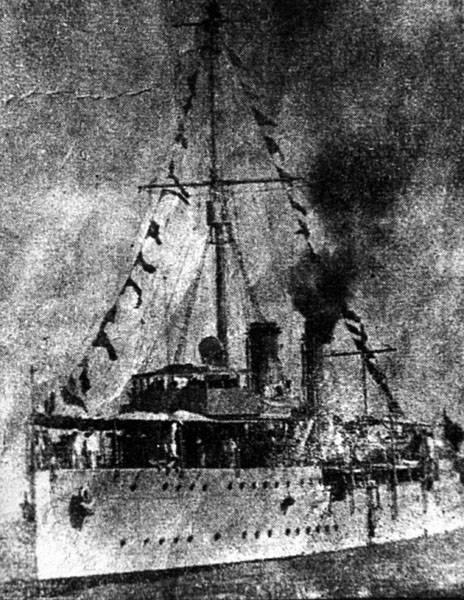 Gunboat Zhongshan