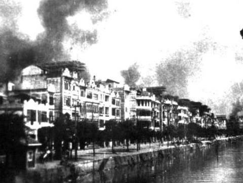 Canton burning, 1938