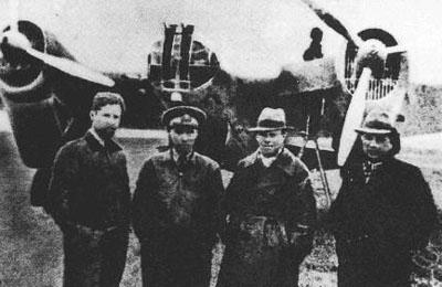 Soviet Volunteer Group
