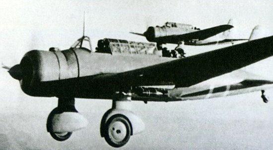 Ki-30 Type 97